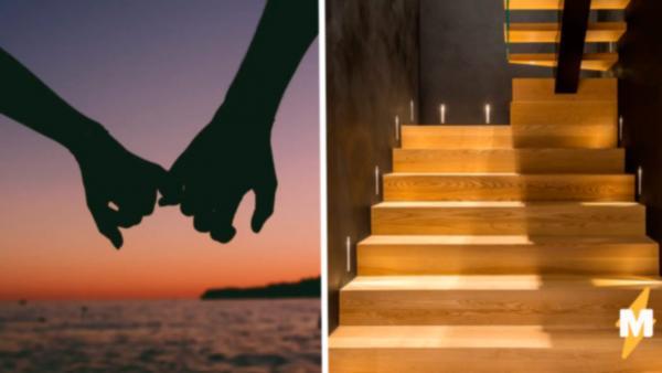 Пара хотела купить дом и уже почти подписала документы. Но взглянув на лестницу поняла – им тут делать нечего