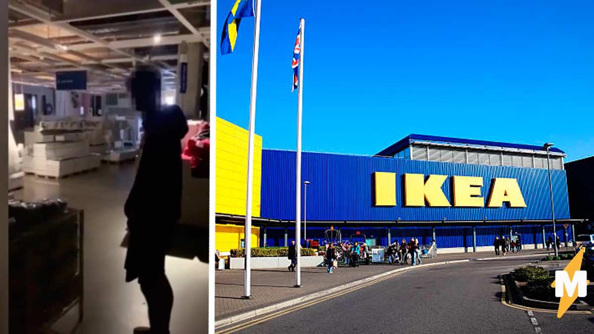 Ночь в музее А может, ночь в IKEA Друзья сняли на видео, как исполнили мечту каждого, и вот что получилось