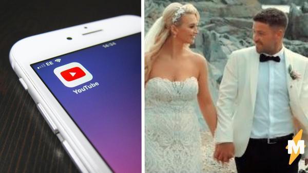 Пара не зря запаривалась над свадебным видео. Оно попало в музыкальный клип и набрало тысячи просмотров