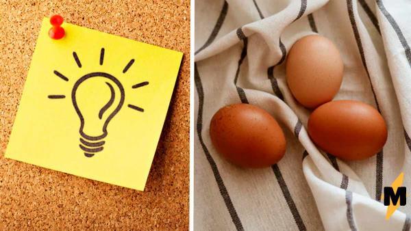 Блогер показала лайфхак с яйцом и сломала россиян. Гениальный трюк иностранцев для нас - худшая ошибка в Пасху