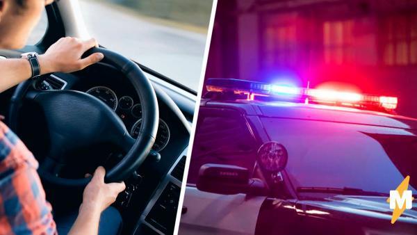 Водитель ехал с пассажиром, но их остановил патруль. Проблемы начались, когда копы присмотрелись к попутчику