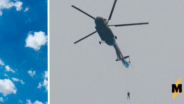 Парашютист покатался на вертолёте, только снаружи. Он этого не хотел, но ветру не прикажешь