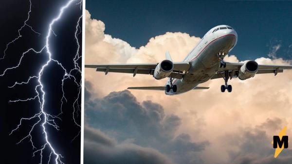 Пилоты показали на видео, как выглядит удар молнии из кабины.