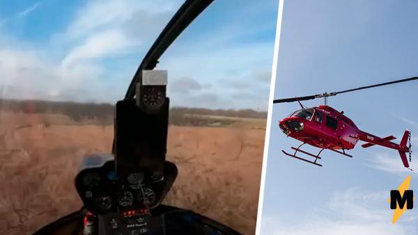 Пассажир вертолёта снял крушения от первого лица и выжил. Дайте пилоту пивка и премию - за стальные... нервы