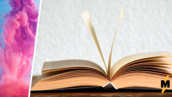 Библиотекарь сдул пыль со старого фолианта