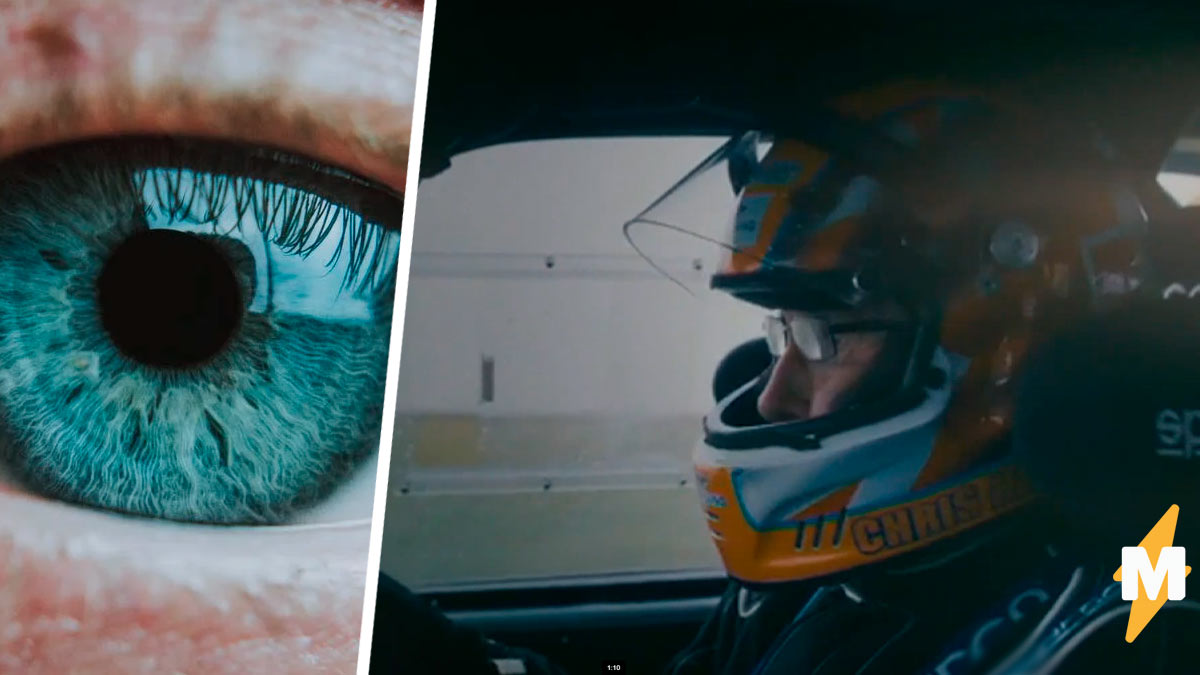 Ты что, совсем слепой, дорогу не видишь Одноглазый гонщик-пенсионер разматывает такие стереотипы на трассе