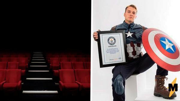 """Фанат посмотрел """"Мстители: Финал"""" 191 раз, поставив жизнь на паузу. На 90 дней он забросил всё, включая работу"""