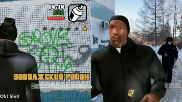 Режиссёр из Ульяновска переместил GTA в Россию. Теперь Си-Джей тэгает на панельках и слушает «Эхо Москвы»