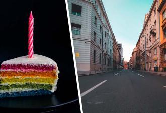 Соседей позвали на вечеринку в честь дорожных работ. Вид праздничного торта — ирония, которую заслужили все