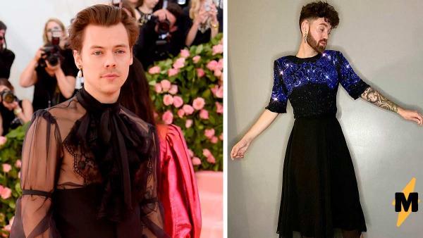 Парень покупает брендовые платья, но не для своей девушки. Наряды он носит сам, а виноват в это