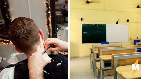 Школьника выгнали с уроков из-за окрашенных волос, но удивительно другое. Их цвет вызывает вопросы - к школе