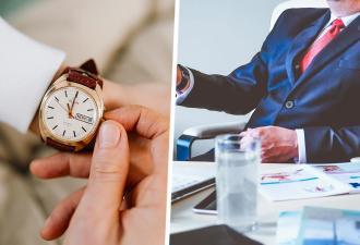 Клерк придумал идеальное оправдание для опоздания — часовой пояс. Работает, если у босса двойка по географии