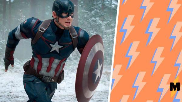 Когда заказал Капитана Америку в интернете. В MCU появился новый Кэп, и один его вид - готовый мем