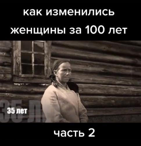 Блогерша показала, какими были русские женщины 100 лет назад. И это ответ