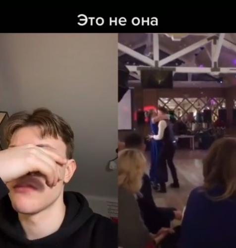 Люди нашли видео, где пара в юности договорилась поженится и сдержала слово. Но вид невесты, разбил сердечко