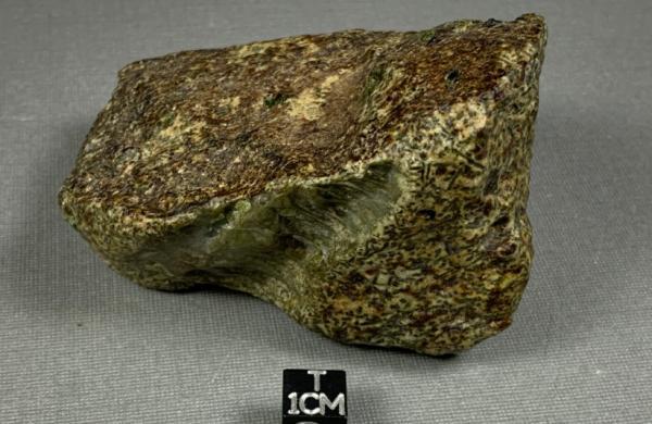 Учёные нашли метеорит, и он оказался древнее Земли. Его анализ показал: у Голубой планеты была старшая сестра
