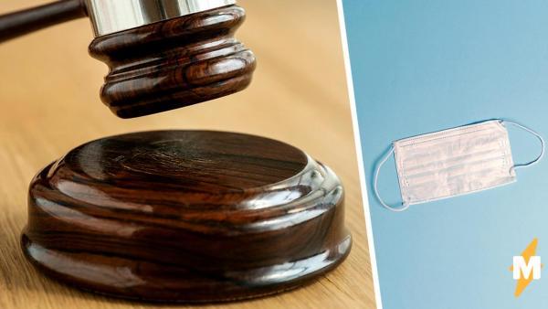 Судья отклонил иск, не став выслушивать доводы защиты. Один взгляд на лицо адвоката, и вы одобрите его решение
