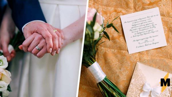 Молодожёны знают, как устроить свадьбу для интровертов. Написать приглашение так, что никто не захочет прийти