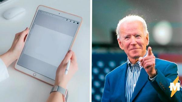 Художница омолодила Джо Байдена через планшет.Теперь политик – модель и копия Бибера, но фаны не были готовы