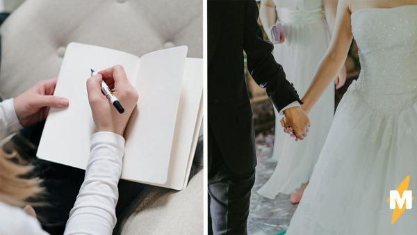 Блогеры делятся правилами для своей свадьбы, и в них не сладко гостям. Знать треки Ники Минаж – самое лёгкое