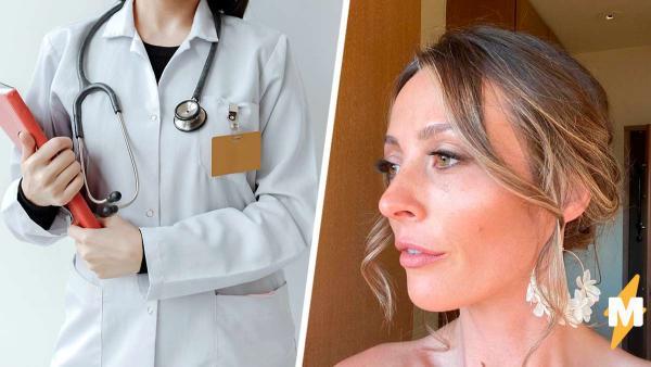 Девушка пересмотрела фильмов про врачей, и не зря. Тому, что случилось с ней потом, удивлятся и профессионалы