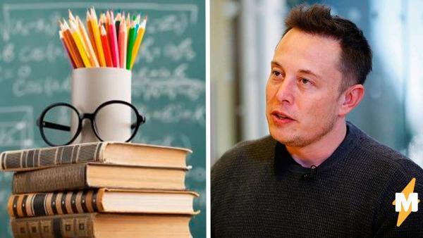 Мама Илона Маска рассказала, почему сын пересдавал экзамен в универе. Причина не в двойке, а в гениальности