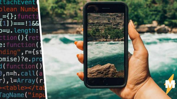 Адвокат нашла iPhone, который выбросило на берег. Чтобы хакнуть систему безопасности Apple, она сосчитала до 6
