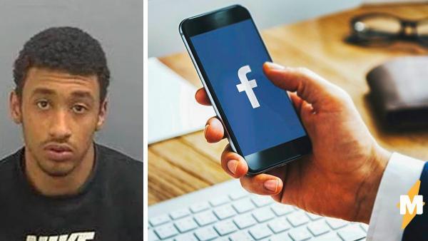 Полиция оповестила людей в соцсетях, но такой наглости не ожидала. Ведь в комментах их затролил разыскиваемый