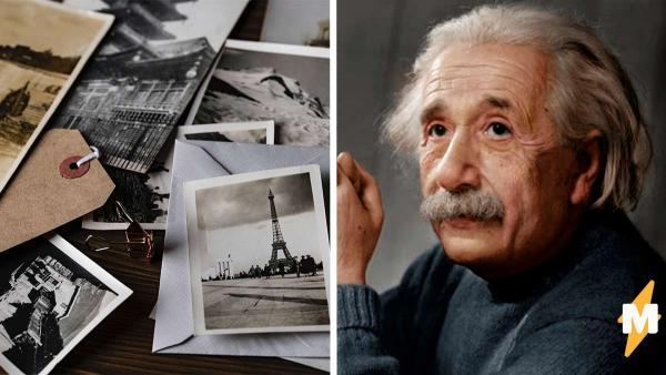 Реддитор узнал об встрече свой бабушки и Альберта Эйнштейна. В этом ему помогло старое фото и допрос папы