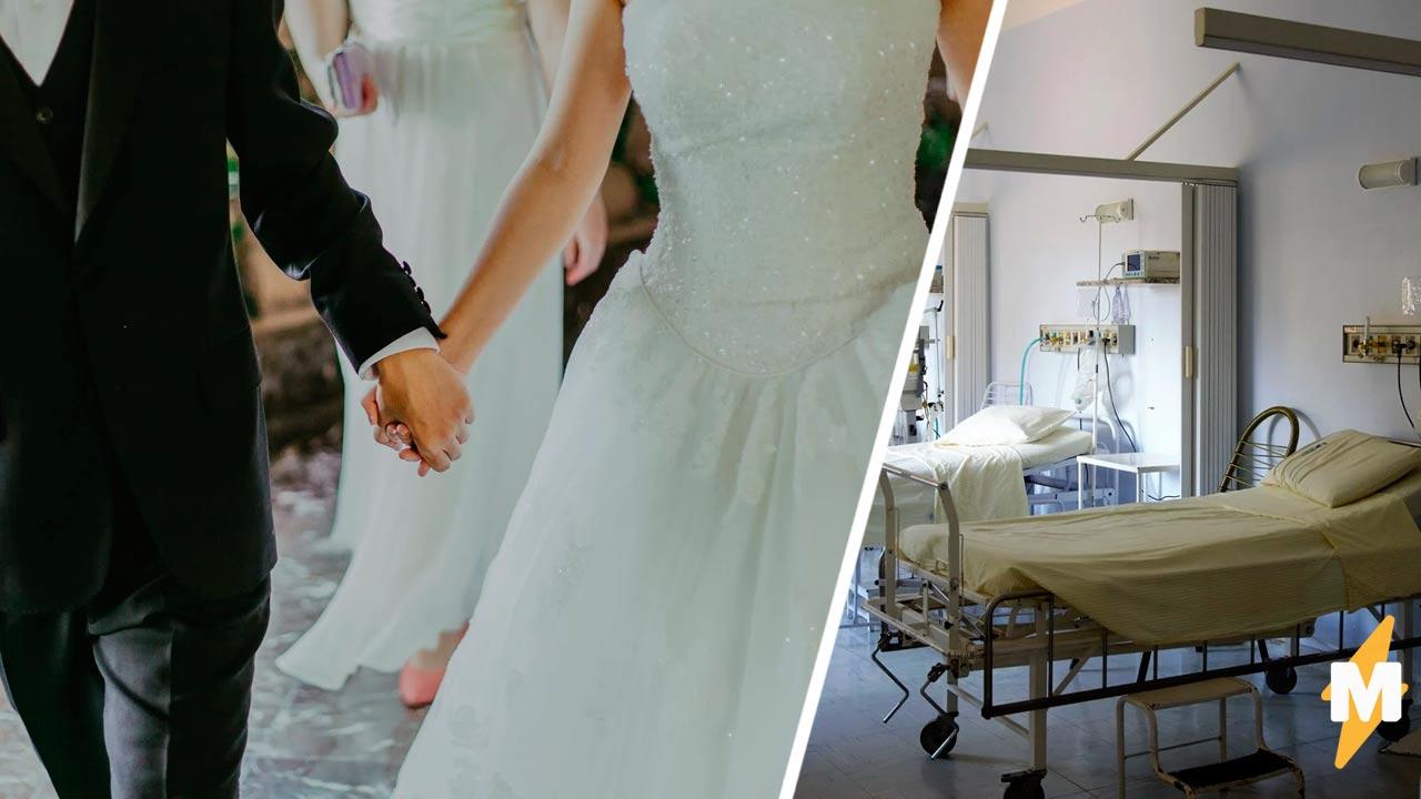 Невеста не знала, почему жених бросил её, отменив свадьбу. Причина открылась лишь 12 лет спустя