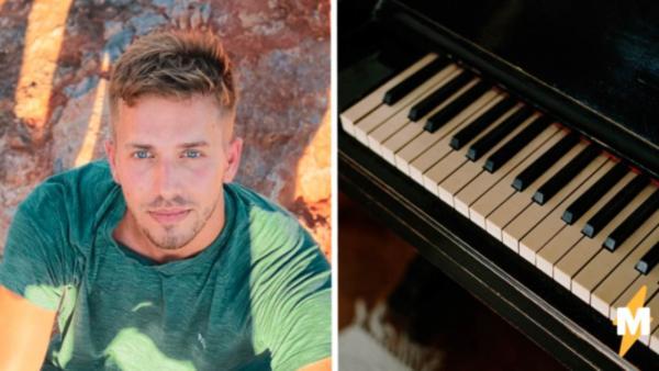 Пианист услышал музыку у соседей и понял - стоит идти знакомиться. Так началась история дружбы как в кино