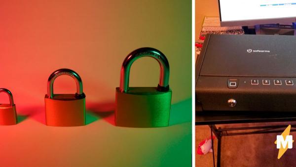 Блогер купил сейф за 100 долларов и потерял деньги. Их ещё не украли, но могут, ведь тайник открывается ногтем