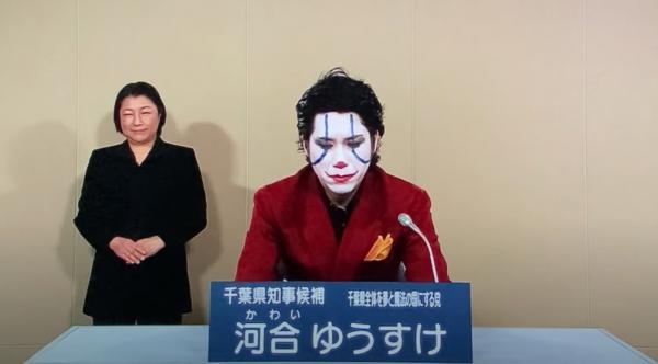 Политик в Японии в планирует пойти в губернаторы, но пока попал в мемы. Ведь он выглядит как Джокер и фразочки