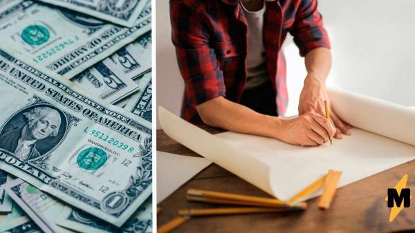 Хозяин обнаружил в вентиляции конверт с деньгами. Узнав, откуда они, счастливчик тут же избавился от находки