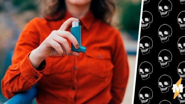 Сразиться с приступом астмы или с красной ядовитой змеёй? Девочка сделала правильный выбор — бежать