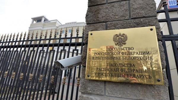 Посольство РФ в Беларуси ответило троллингом на высылку российских дипломатов. Шутят они, а стыдно людям