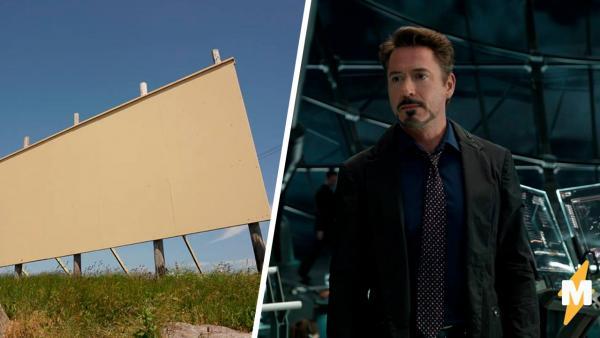 Фаны Тони Старка на биллборде призвали вернуть персонажа к жизни. Но