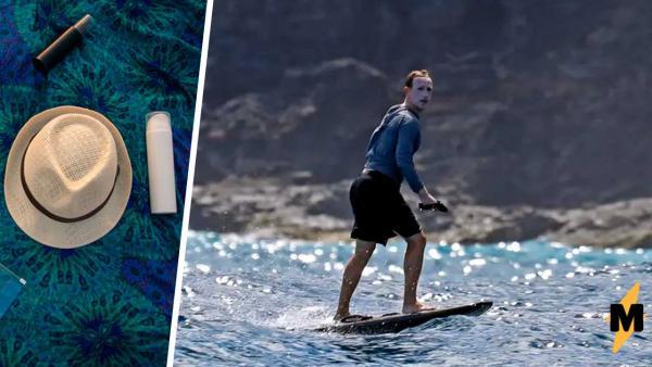 Марк Цукерберг признался, почему нанёс тону солнцезащитного крема, попав в мемы. Узнав причину, люди