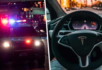 Полиция не могла найти подозреваемого, но в игру вступили машины. Один шаг к Tesla, и мужчина уже за решёткой