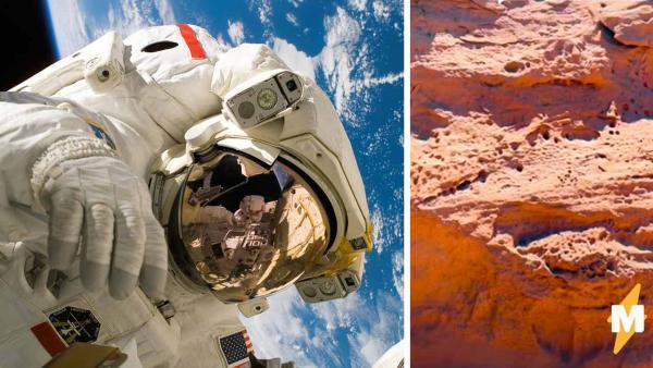 Тиктокер завел блог о Марсе. Трипофобы нервничают, а с ними и Илон Маск, ведь тайны планеты почти раскрыты