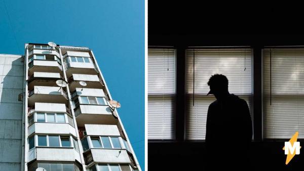 Тиктокер думал, что видит своего соседа, но это всего лишь баг. Ведь фантомный мужчина в окне - он сам