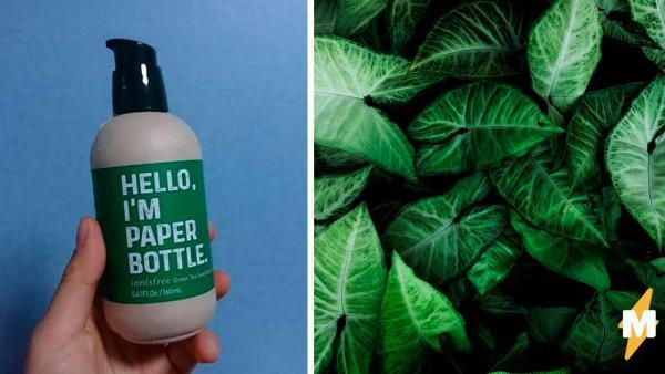 Косметика в бумажной бутылке заявлялась как эко-френдли, но активисты так не считают. Они уверены - фирма лжёт