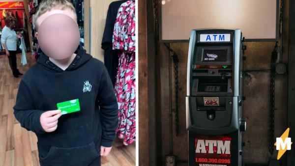 Школьник нажал две кнопки, и банкомат выдал ему 40 тысяч рублей. То, что произошло дальше, поразило всех