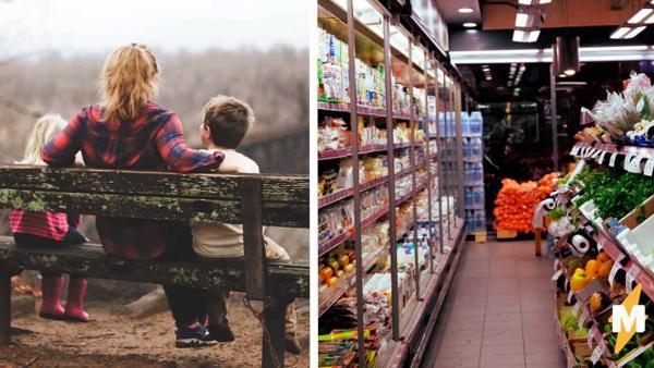 Мама ходила по магазинам с детьми. Заметив, что муж везёт в тележке их ребёнка, она не поняла, кто сидит в её