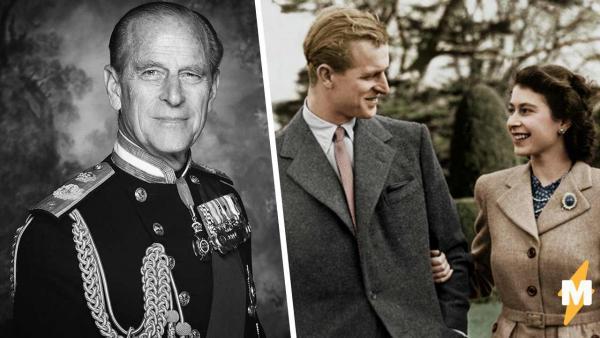 Скончался супруг Елизаветы II - принц Филлип. Людям теперь стыдно, за свои шутки над видом герцога