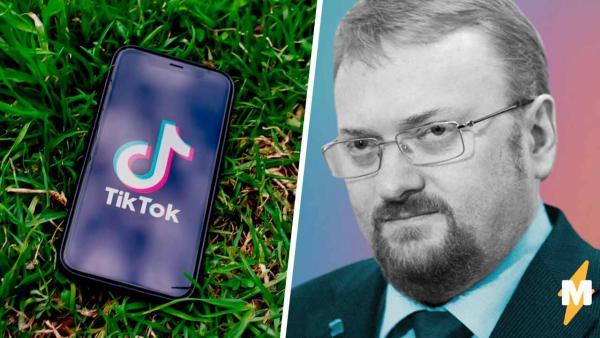Виталий Милонов ворвался в тикток и сломал шаблоны. Ведь после его попыток в тренды, люди хотят удалить соцсеть