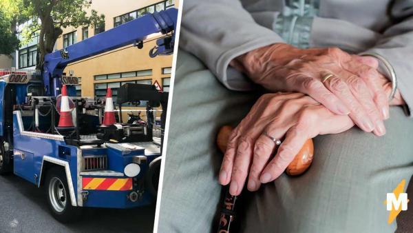 Бабуля не оплатила парковку, и транспорт увёз эвакуатор. Увидев, на чём она ездит, люди заплакали (от смеха)