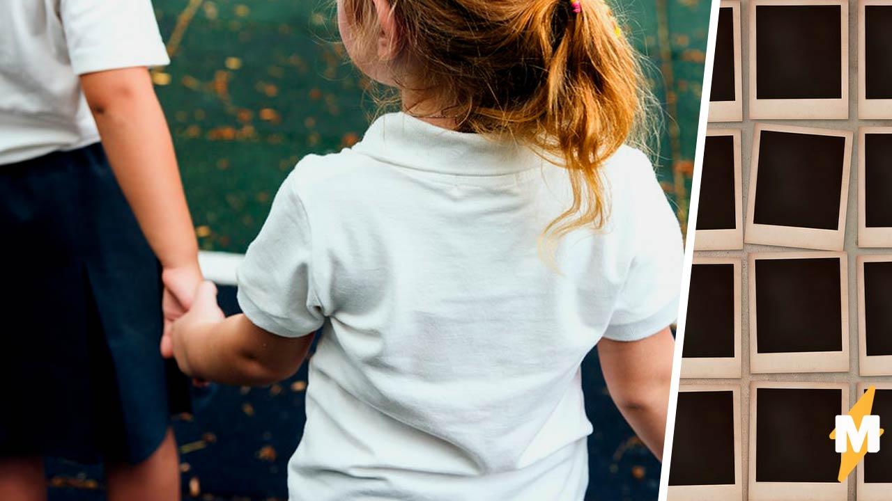 Родители сфотографировали дочь на фоне ТВ, а там  история. Теперь кадру место в музее о 9/11