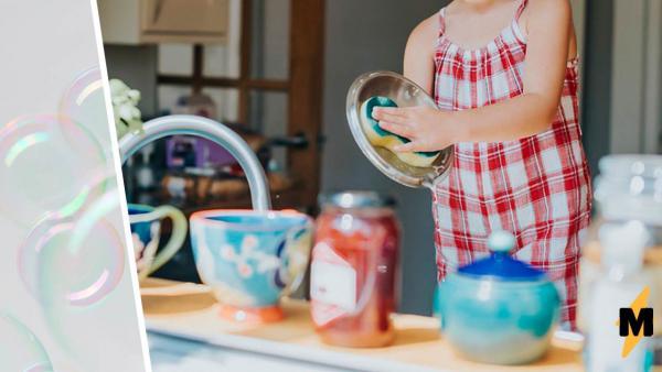 Родители радовались, что ребёнок сам мыл посуду, но просто не знали как. До воды и губки тарелки не доходили
