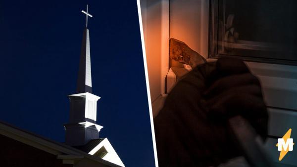 """Вор обокрал церковь, и карма была божественной. Вышел косплей на """"Побег из Шоушенка"""" с финалом """"Винни Пуха"""""""
